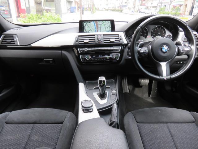 「BMW」「3シリーズ」「ステーションワゴン」「東京都」の中古車8