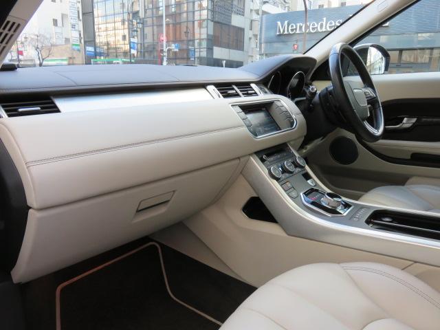 「ランドローバー」「レンジローバーイヴォーク」「SUV・クロカン」「東京都」の中古車7