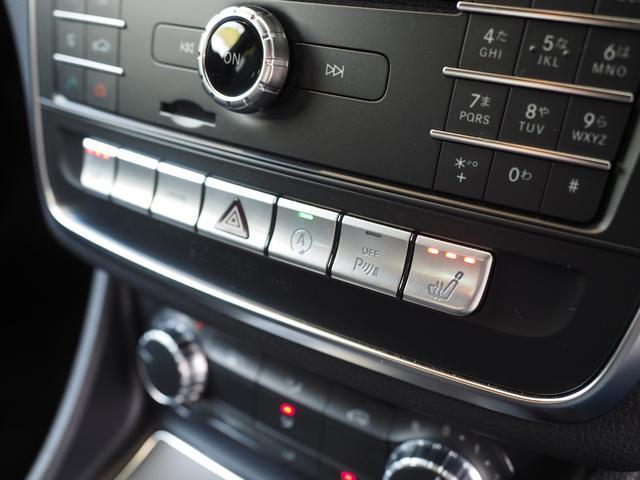 メルセデス・ベンツ M・ベンツ CLA180 スポーツ レーダーセーフティ 純正ナビ 地デジ