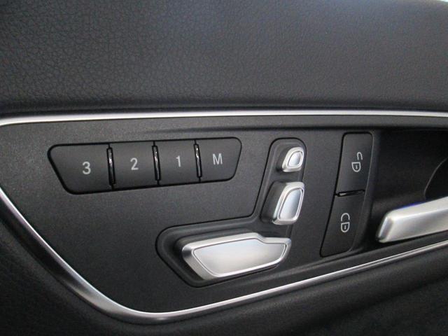 CLA180 AMG スタイル プレミアムパッケージ付(15枚目)