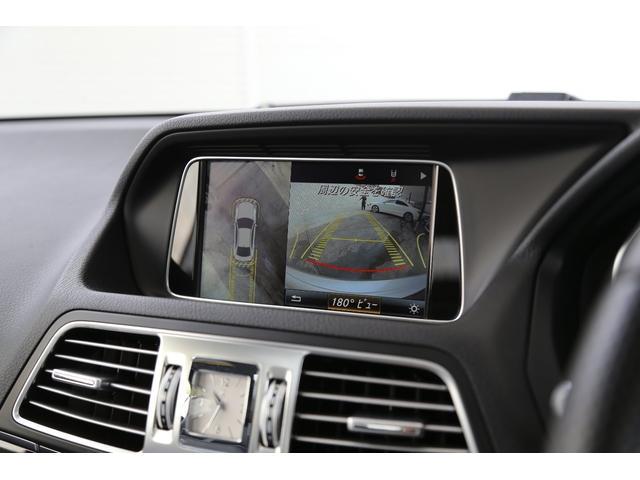 E250クーペ AMGスポーツパッケージ付(11枚目)