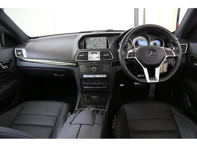 E250クーペ AMGスポーツパッケージ付(14枚目)
