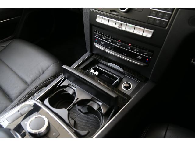 E250クーペ AMGスポーツパッケージ付(16枚目)