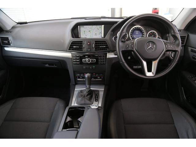 E250 ブルーエフィシェンシー クーペ セーフティP(4枚目)