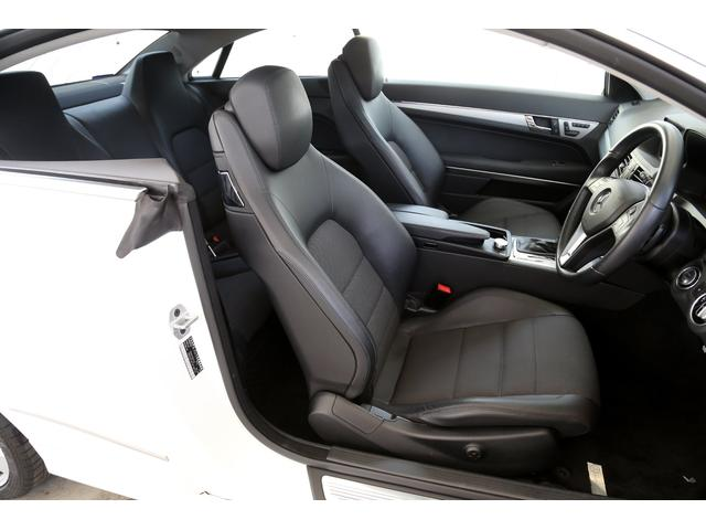 E250 ブルーエフィシェンシー クーペ セーフティP(5枚目)