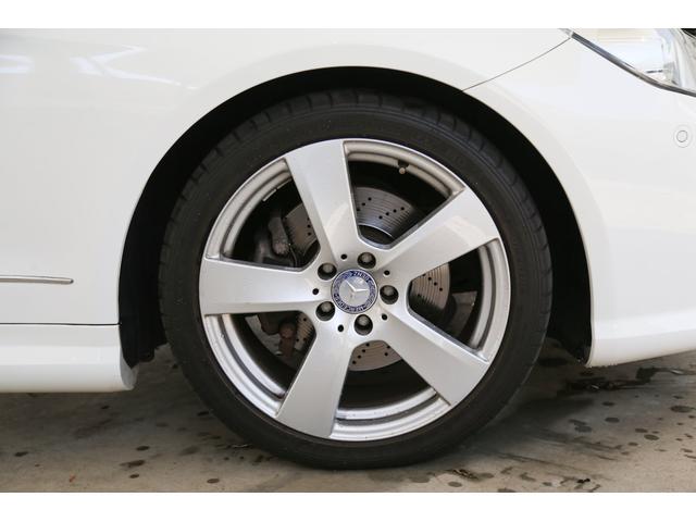 E250 ブルーエフィシェンシー クーペ セーフティP(8枚目)