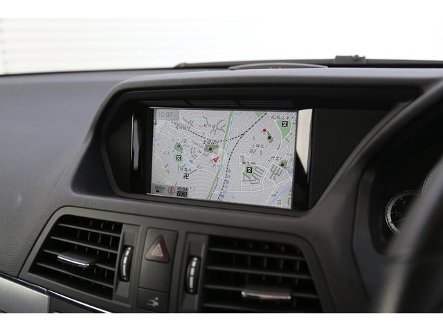 E250 ブルーエフィシェンシー クーペ セーフティP(9枚目)