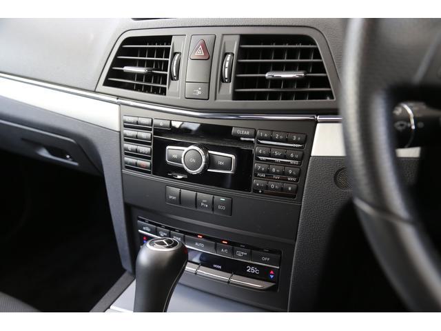 E250 ブルーエフィシェンシー クーペ セーフティP(11枚目)
