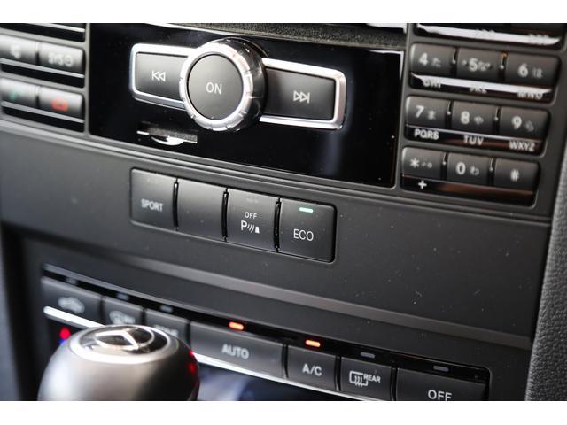 E250 ブルーエフィシェンシー クーペ セーフティP(12枚目)