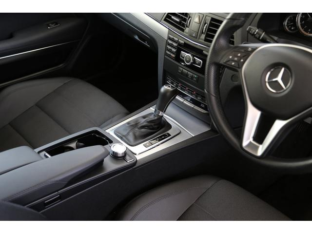 E250 ブルーエフィシェンシー クーペ セーフティP(13枚目)