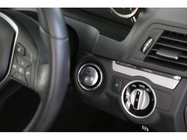 E250 ブルーエフィシェンシー クーペ セーフティP(16枚目)