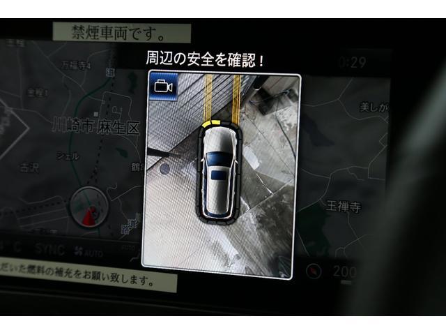 「メルセデスベンツ」「Mクラス」「ステーションワゴン」「神奈川県」の中古車27