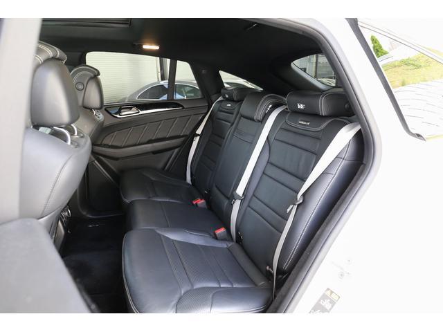GLE63 S 4マチック クーペ 認定中古車/レーダーセーフティパッケージ/パノラミックスライディングルーフ/本革シート/シートエアコン/シートヒーター(7枚目)