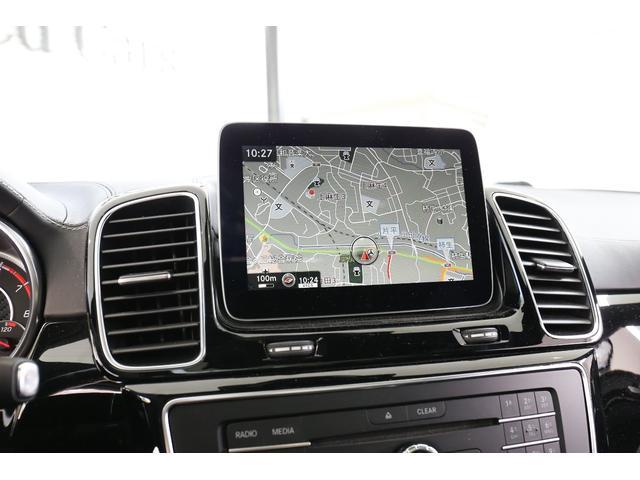 GLE63 S 4マチック クーペ 認定中古車/レーダーセーフティパッケージ/パノラミックスライディングルーフ/本革シート/シートエアコン/シートヒーター(12枚目)