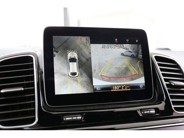 GLE63 S 4マチック クーペ 認定中古車/レーダーセーフティパッケージ/パノラミックスライディングルーフ/本革シート/シートエアコン/シートヒーター(13枚目)
