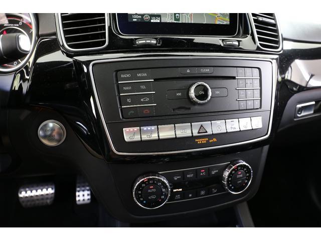 GLE63 S 4マチック クーペ 認定中古車/レーダーセーフティパッケージ/パノラミックスライディングルーフ/本革シート/シートエアコン/シートヒーター(15枚目)