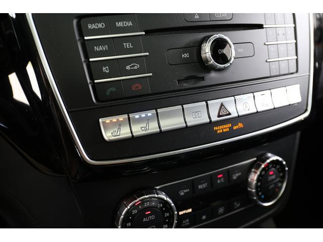 GLE63 S 4マチック クーペ 認定中古車/レーダーセーフティパッケージ/パノラミックスライディングルーフ/本革シート/シートエアコン/シートヒーター(16枚目)
