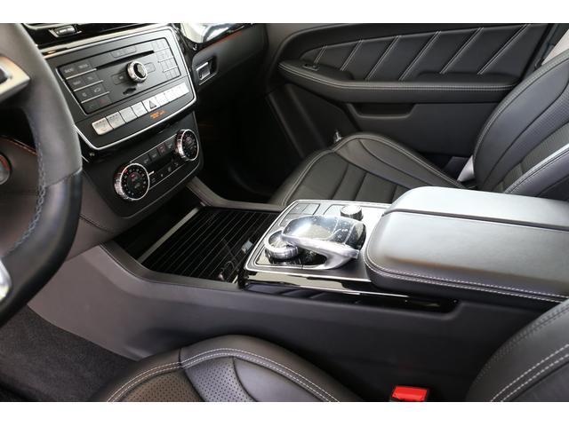 GLE63 S 4マチック クーペ 認定中古車/レーダーセーフティパッケージ/パノラミックスライディングルーフ/本革シート/シートエアコン/シートヒーター(17枚目)