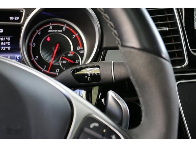 GLE63 S 4マチック クーペ 認定中古車/レーダーセーフティパッケージ/パノラミックスライディングルーフ/本革シート/シートエアコン/シートヒーター(21枚目)