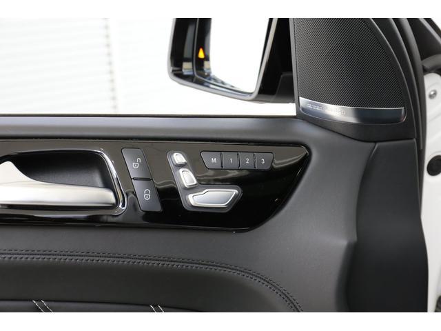 GLE63 S 4マチック クーペ 認定中古車/レーダーセーフティパッケージ/パノラミックスライディングルーフ/本革シート/シートエアコン/シートヒーター(24枚目)