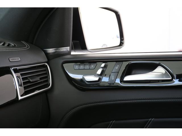 GLE63 S 4マチック クーペ 認定中古車/レーダーセーフティパッケージ/パノラミックスライディングルーフ/本革シート/シートエアコン/シートヒーター(26枚目)