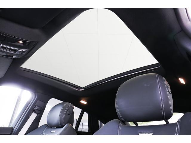 GLE63 S 4マチック クーペ 認定中古車/レーダーセーフティパッケージ/パノラミックスライディングルーフ/本革シート/シートエアコン/シートヒーター(27枚目)