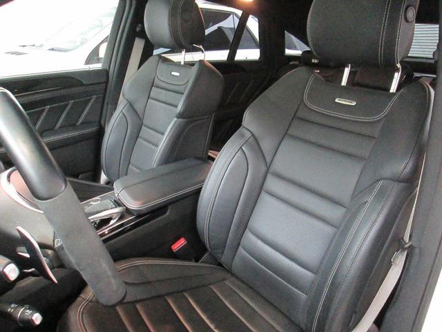 GLE63 S 4マチック クーペ 認定中古車/レーダーセーフティパッケージ/パノラミックスライディングルーフ/本革シート/シートエアコン/シートヒーター(31枚目)