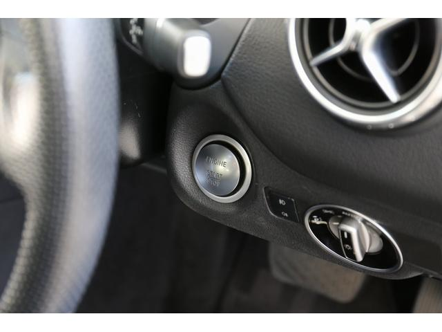 GLA180 レーダーセーフティパッケージ ベーシックパッケージプラス パノラミックスライディングルーフ 自動開閉テールゲート 純正ナビ リアカメラ(11枚目)