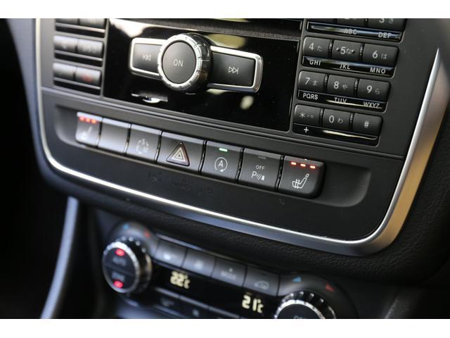 GLA180 レーダーセーフティパッケージ ベーシックパッケージプラス パノラミックスライディングルーフ 自動開閉テールゲート 純正ナビ リアカメラ(22枚目)