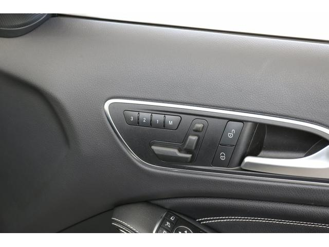 GLA180 レーダーセーフティパッケージ ベーシックパッケージプラス パノラミックスライディングルーフ 自動開閉テールゲート 純正ナビ リアカメラ(25枚目)