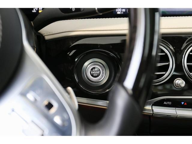 S450エクスクルーシブ AMGライン ダイヤモンドホワイト 白レザーシート 左ハンドル 20インチAMG10スポークアルミ シートベンチレーター(26枚目)