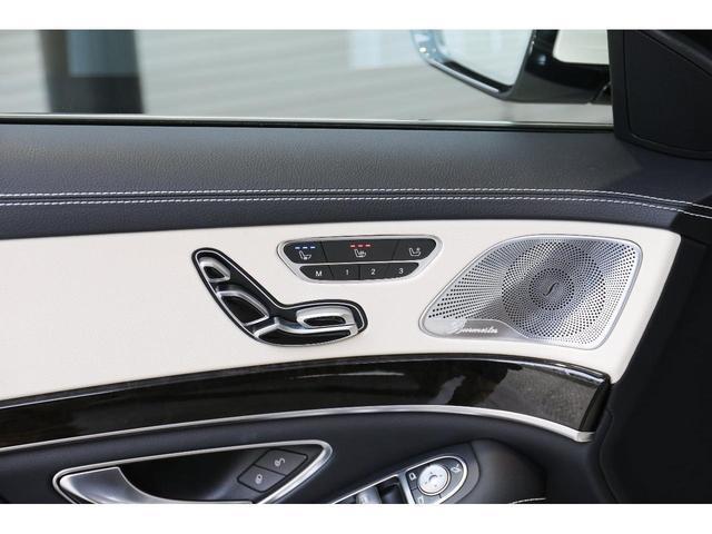 S450エクスクルーシブ AMGライン ダイヤモンドホワイト 白レザーシート 左ハンドル 20インチAMG10スポークアルミ シートベンチレーター(30枚目)