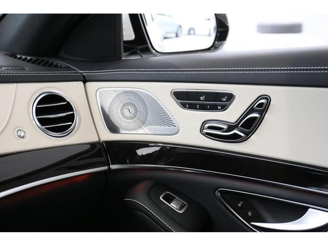 S450エクスクルーシブ AMGライン ダイヤモンドホワイト 白レザーシート 左ハンドル 20インチAMG10スポークアルミ シートベンチレーター(31枚目)
