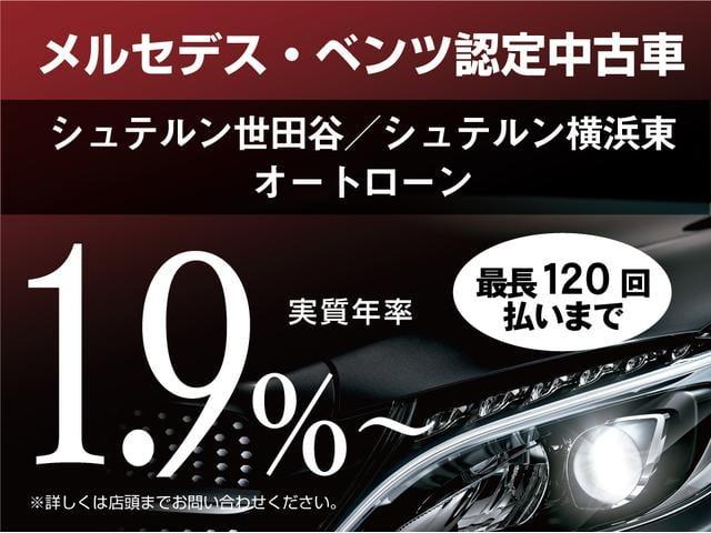 C63 Sカブリオレ 認定中古車 黒幌 レーダーセーフティパッケージ AMGカーボンパッケージ ヘッドアップディスプレイ Burmesterサラウンドサウンドシステム(2枚目)