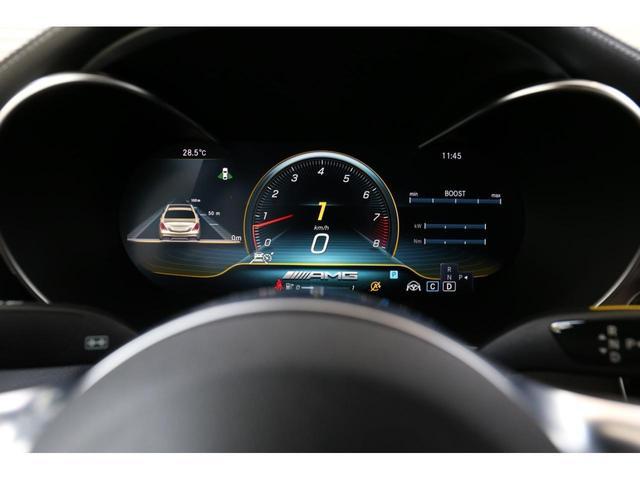 C63 Sカブリオレ 認定中古車 黒幌 レーダーセーフティパッケージ AMGカーボンパッケージ ヘッドアップディスプレイ Burmesterサラウンドサウンドシステム(29枚目)