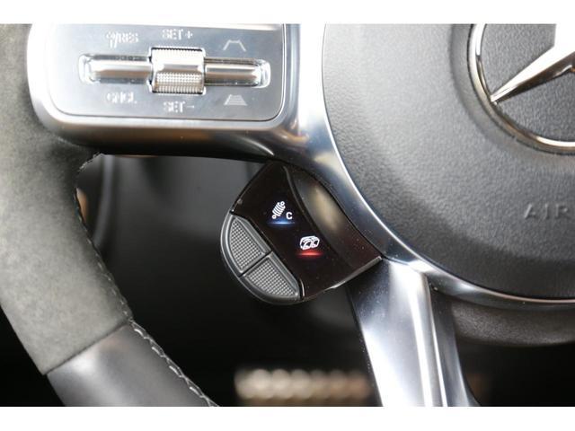 C63 Sカブリオレ 認定中古車 黒幌 レーダーセーフティパッケージ AMGカーボンパッケージ ヘッドアップディスプレイ Burmesterサラウンドサウンドシステム(30枚目)