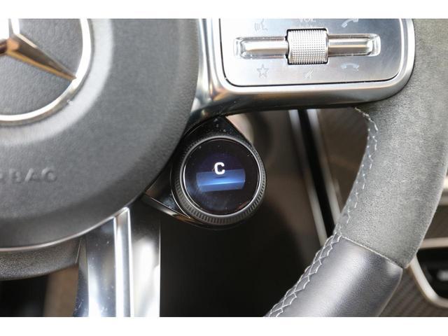 C63 Sカブリオレ 認定中古車 黒幌 レーダーセーフティパッケージ AMGカーボンパッケージ ヘッドアップディスプレイ Burmesterサラウンドサウンドシステム(34枚目)