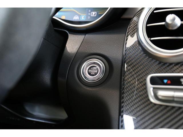 C63 Sカブリオレ 認定中古車 黒幌 レーダーセーフティパッケージ AMGカーボンパッケージ ヘッドアップディスプレイ Burmesterサラウンドサウンドシステム(36枚目)