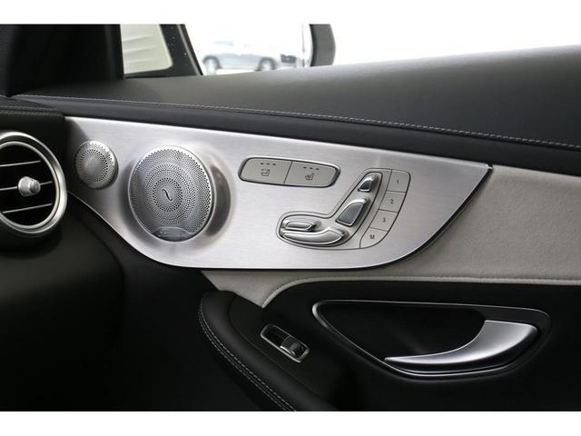 C63 Sカブリオレ 認定中古車 黒幌 レーダーセーフティパッケージ AMGカーボンパッケージ ヘッドアップディスプレイ Burmesterサラウンドサウンドシステム(38枚目)