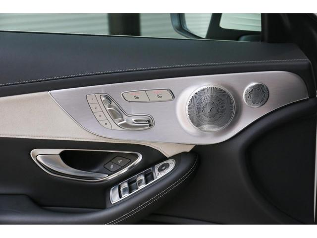 C63 Sカブリオレ 認定中古車 黒幌 レーダーセーフティパッケージ AMGカーボンパッケージ ヘッドアップディスプレイ Burmesterサラウンドサウンドシステム(39枚目)