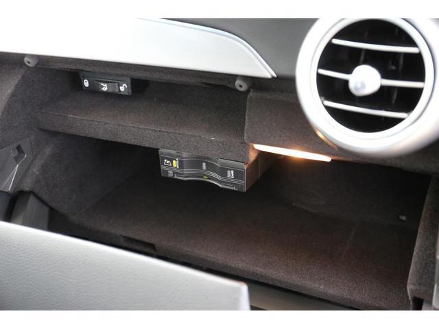 C63 Sカブリオレ 認定中古車 黒幌 レーダーセーフティパッケージ AMGカーボンパッケージ ヘッドアップディスプレイ Burmesterサラウンドサウンドシステム(44枚目)