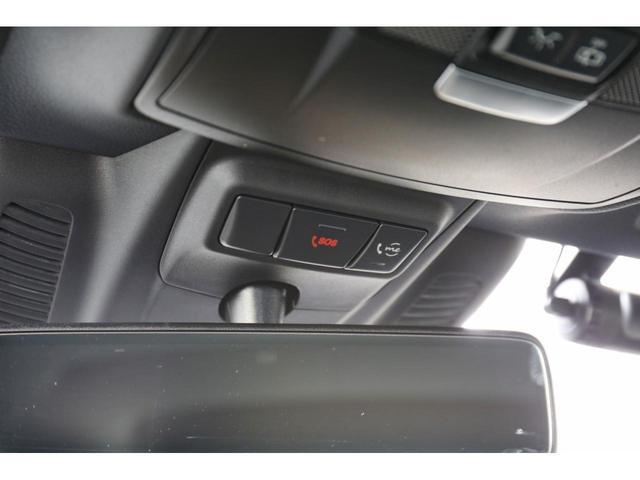C63 Sカブリオレ 認定中古車 黒幌 レーダーセーフティパッケージ AMGカーボンパッケージ ヘッドアップディスプレイ Burmesterサラウンドサウンドシステム(46枚目)