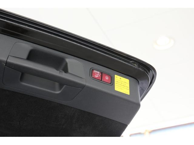 E220dステションワゴンアバンGスポツ(本革仕様) 本革シート(ナッパレザー) レーダーセーフティパッケージ 360°カメラ シートヒーター AMGスタイリングパッケージ エアバランスパッケージ 64色アンビエントライト 認定中古車 禁煙車(10枚目)