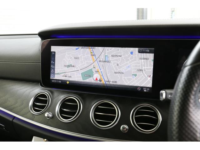 E220dステションワゴンアバンGスポツ(本革仕様) 本革シート(ナッパレザー) レーダーセーフティパッケージ 360°カメラ シートヒーター AMGスタイリングパッケージ エアバランスパッケージ 64色アンビエントライト 認定中古車 禁煙車(11枚目)