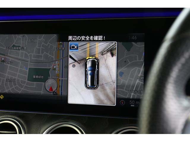 E220dステションワゴンアバンGスポツ(本革仕様) 本革シート(ナッパレザー) レーダーセーフティパッケージ 360°カメラ シートヒーター AMGスタイリングパッケージ エアバランスパッケージ 64色アンビエントライト 認定中古車 禁煙車(13枚目)