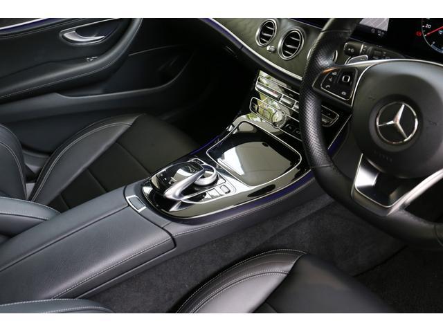 E220dステションワゴンアバンGスポツ(本革仕様) 本革シート(ナッパレザー) レーダーセーフティパッケージ 360°カメラ シートヒーター AMGスタイリングパッケージ エアバランスパッケージ 64色アンビエントライト 認定中古車 禁煙車(15枚目)
