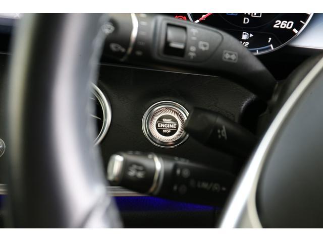 E220dステションワゴンアバンGスポツ(本革仕様) 本革シート(ナッパレザー) レーダーセーフティパッケージ 360°カメラ シートヒーター AMGスタイリングパッケージ エアバランスパッケージ 64色アンビエントライト 認定中古車 禁煙車(20枚目)