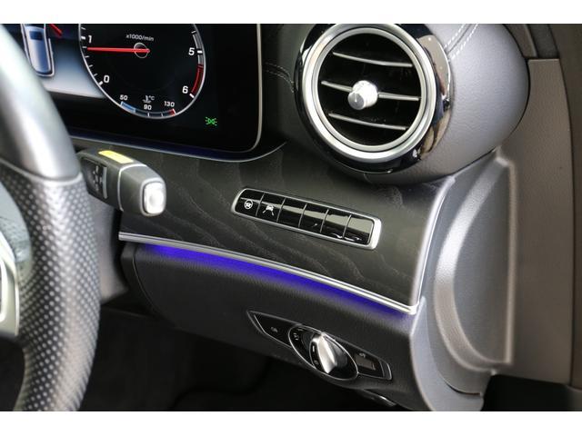 E220dステションワゴンアバンGスポツ(本革仕様) 本革シート(ナッパレザー) レーダーセーフティパッケージ 360°カメラ シートヒーター AMGスタイリングパッケージ エアバランスパッケージ 64色アンビエントライト 認定中古車 禁煙車(21枚目)