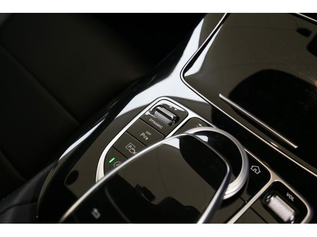 E220dステションワゴンアバンGスポツ(本革仕様) 本革シート(ナッパレザー) レーダーセーフティパッケージ 360°カメラ シートヒーター AMGスタイリングパッケージ エアバランスパッケージ 64色アンビエントライト 認定中古車 禁煙車(22枚目)