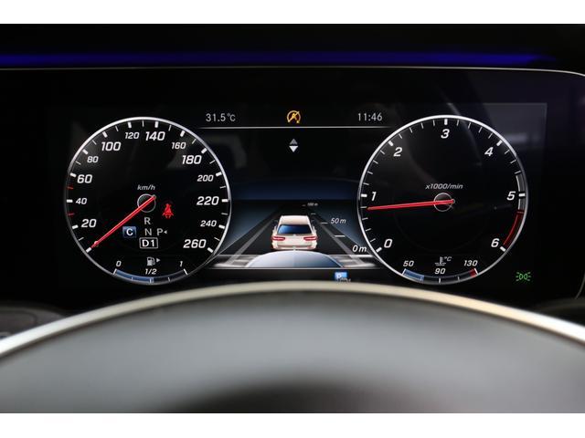 E220dステションワゴンアバンGスポツ(本革仕様) 本革シート(ナッパレザー) レーダーセーフティパッケージ 360°カメラ シートヒーター AMGスタイリングパッケージ エアバランスパッケージ 64色アンビエントライト 認定中古車 禁煙車(23枚目)